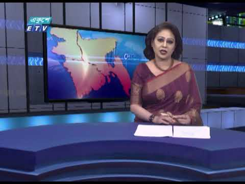 06 PM News || সন্ধ্যা ০৬টার একুশে সংবাদ || 26 July 2021 | ETV News
