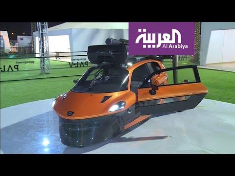 العرب اليوم - مركبات المستقبل في معرض السيارات في الرياض