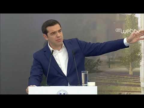 Ομιλία στην τελετή θεμελίωσης του Μουσείου Ολοκαυτώματος Θεσσαλονίκης