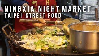 TAIPEI STREET FOOD TOUR Ningxia Night Market in Taiwan - vlog #045 part 2