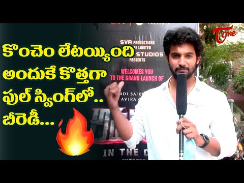Aadi SaiKumar Avika Gor's New Movie Launch | #Amaran-In the City-| Avika Gor | TeluguOne Cinema