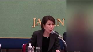 片親による連れ去りは明らかな児童虐待 ~東京国際大学 小田切紀子教授
