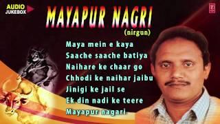 Mayapur Nagri Nirgun Nirgun Vishnu Ojha