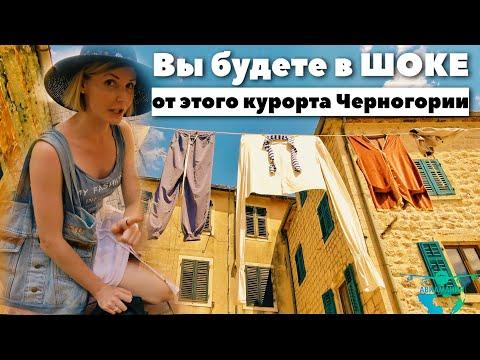 Котор Черногория достопримечательности #Авиамания #5