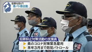 9月7日 びわ湖放送ニュース