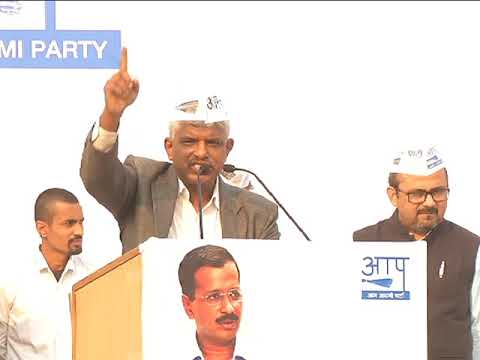 AAP Leader Pankaj Gupta Speech At AAP 5th-Anniversary Celebrations