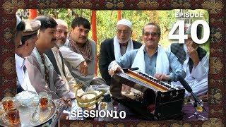 Chai Khana - Season 10 - Ep.40