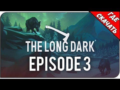 The Long Dark (3 ЭПИЗОД) | Где Скачать Игру?