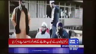 Azmat Aziz gill Dunya news usa m Yousif cricketer