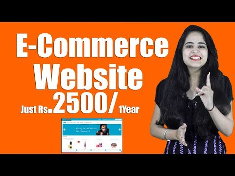ecommerce website Rs. 2500/ 1 year | shoping website banayen sirf Rs.2500 me 1 year