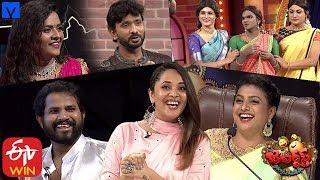 Jabardasth Promo - Jabardasth Latest Promo - 23rd January 2020 - Anasuya Bharadwaj, Hyper Aadi