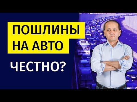 АВТО демократия от ДВК