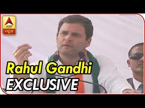 Congress Bharat Bandh: Rahul Gandhi EXCLUSIVE   ABP News