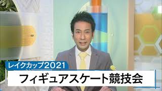 5月4日 びわ湖放送ニュース