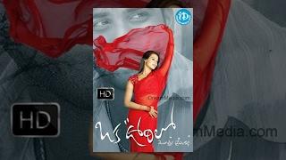 Oka Oorilo Telugu Full Movie || Tarun, Raja , Saloni || Ramesh Varma || Devi Sri Prasad