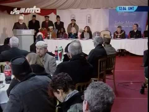 Tahir Mosque Catford London ~ Inauguration and Reception