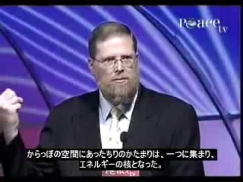 神の存在に関する論理的かつ科学的な根拠無神論に対する答え
