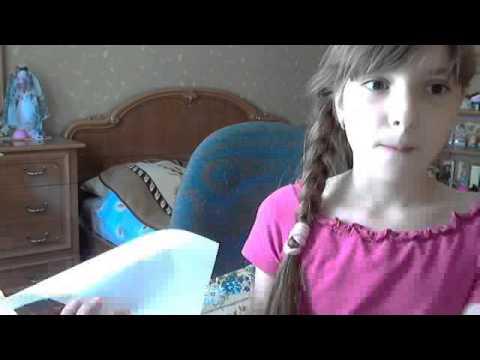 Видео с веб-камеры. Дата: 11 июня 2013г., 15:06.