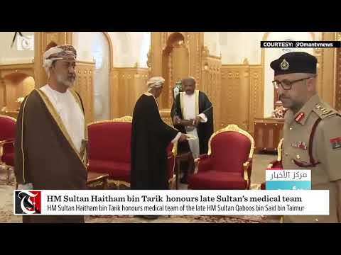 HM Sultan Haitham bin Tarik honours medical team of the late HM Sultan Qaboos