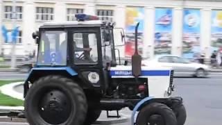Трактор - Патруль)