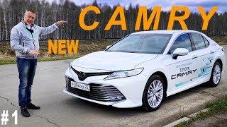 Новая Тойота Камри 2018 - тест драйв Александра Михельсона - часть 1 - Toyota Camry 2018 обзор