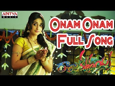 Onam Onam Full Song II Ra Ra Krishnayya Movie II Sundeep Kishan, Jagapathi Babu, Regina Cassandra