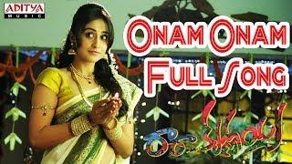 Onam Onam Full Song - Ra Ra Krishnayya