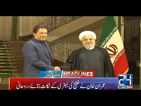 News Headlines   11:00pm   13 Oct 2019   24 News HD