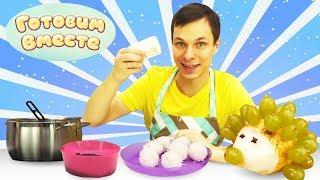 Готовим вместе с Федором. Вкусные и простые рецепты для детей.