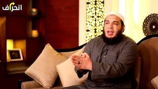 اغاني طرب MP3 سلسلة انحراف - الشيخ أحمد جلال - الحلقة الأولى - مقدمة السلسلة تحميل MP3