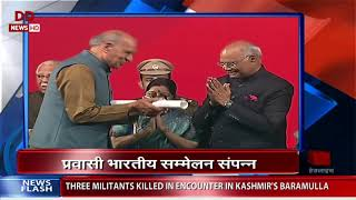 Headlines @ 6PM (Hindi) | 23/1/2019