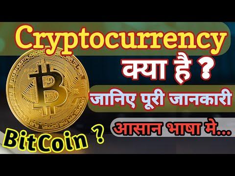 Straipsnis bitcoin
