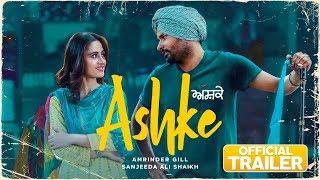 Ashke | Trailer | Amrinder Gill | Sanjeeda Sheikh | Rhythm Boyz