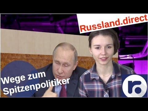 Wie man Putins Nachfolger werden kann [Video]