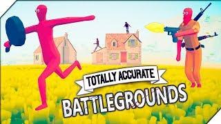 ВЕСЕЛОЕ ИСПЫТАНИЕ ОРУЖИЯ в TABG - Игра Totally Accurate Battlegrounds.