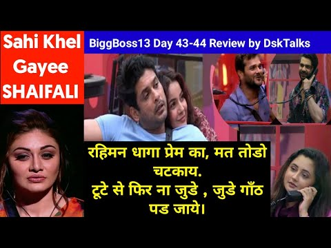 Bigg Boss 13 : Day 44 Boring Nomination Task & Shehnaz Gill Took Another U-TURN Review by DskTalk