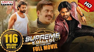 Supreme Khiladi Hindi Dubbed Full Movie 2017 (Supreme) | Sai Dharam Tej, Ravi Kishan, Raashi Khanna  IMAGES, GIF, ANIMATED GIF, WALLPAPER, STICKER FOR WHATSAPP & FACEBOOK