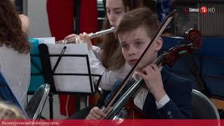 "100 секунд на ""Солнце"". Конкурс ансамблей и оркестров"