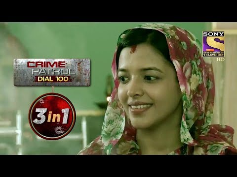 Crime Patrol Dial 100 | Episodes 1 To 3 | 3 In 1 Webisodes