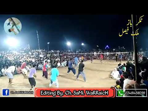 Malik Faisal Blacked ball by Zahdi krnana. WhatsApp status