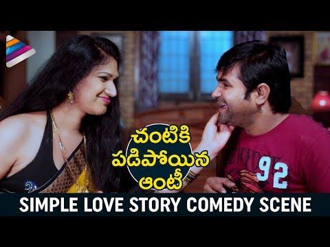 Chalaki Chanti Impresses an Aunty   Simple Love Story 2018 Telugu Movie   Dhanraj   Telugu Filmnagar