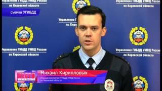 Обзор аварий. ДТП в Тужинском районе, погибший. Место происшествия 30.08.2016