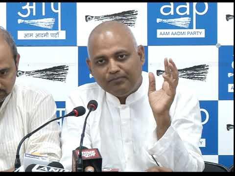 AAP demands withdrawal of order of Monitoring Committee speaks volume of deliberate inaction of BJP