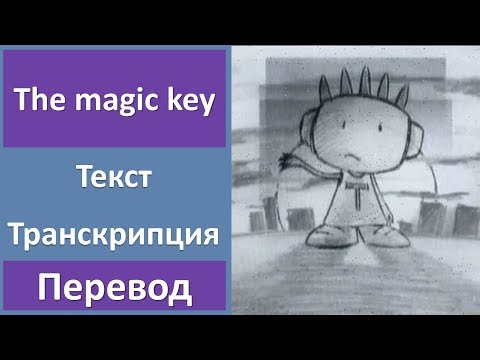 Черная магия колдовство картинки