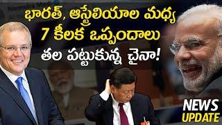 India - Australia Virtual Leaders Summit Highlights | PM Modi | Duvvada Siva Prasad |Nationalist Hub