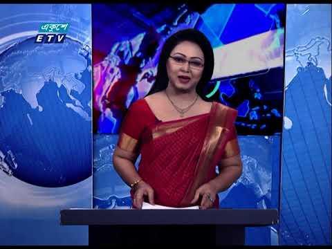 01 Am News || রাত ০১টার সংবাদ || 13 April 2021 || ETV News