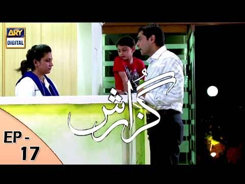Guzarish Episode 17