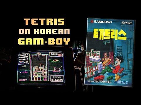 Korean Tetris for Gam-Boy (Sega Mark III / Sega Master System) Gameplay - 테트리스