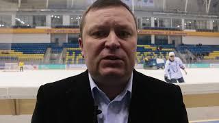 Главный тренер ХК «Иртыш» Алексей Фетисов прокомментировал матч против ХК «Алматы»