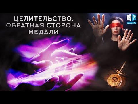 Черная магия и талисманы